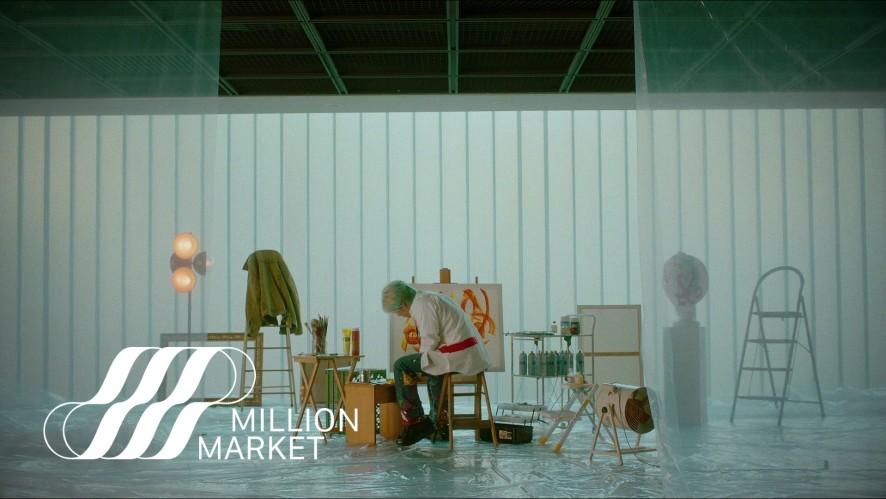 PENOMECO 페노메코 X ELO 엘로 'LOVE? (Feat. GRAY 그레이)' MV