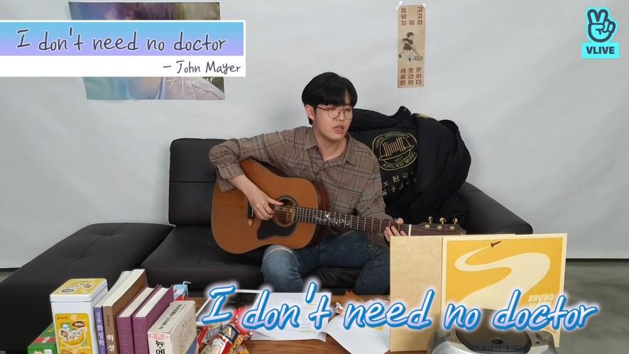 [KIM JAEHWAN] 🎸째니 노래 듣고 울다가 지구침수죄로 옥황상제님 면담한 썰💦 (JAEHWAN singing with guitar)