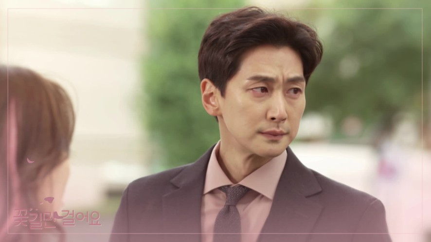 KBS 1TV <꽃길만 걸어요> 11월 8일(금) 밤 8시 30분 10회 예고 / KBS Drama