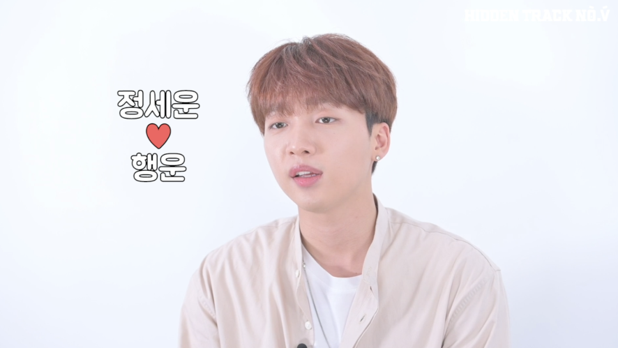 Songs Recommended by Jeong Sewoon #EP 04