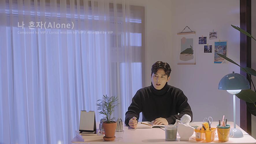 [김동준] '나 혼자(Alone)' Special Clip