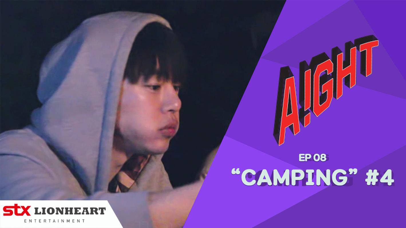[JUNG DAEHYUN(정대현) 'Aight(아잇)' REALITY SERIES] 대현 X 원준의 캠핑 마지막 화! 끝까지 제대로 즐기는 법! ※여름주의※   CAMPING #4