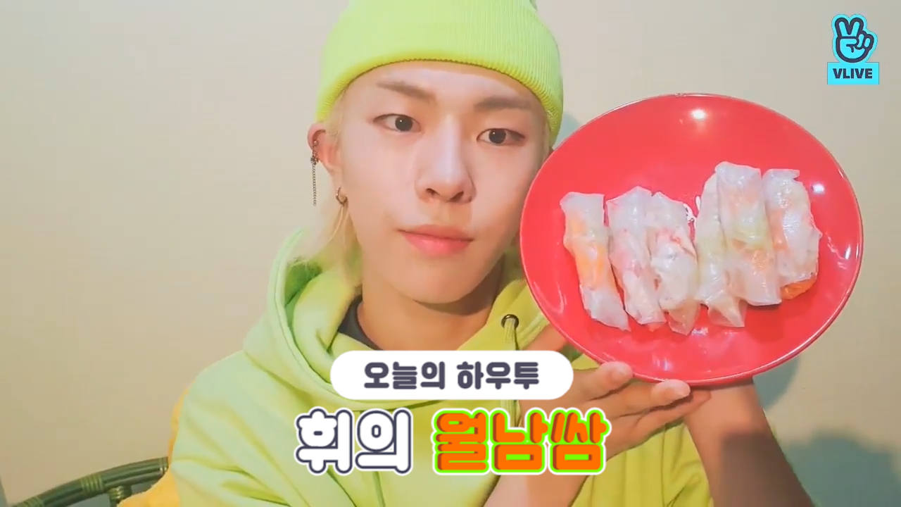 [V PICK! HOW TO in V] 휘의 월남쌈🌯 (HOW TO MAKE Hwi's Vietnam spring roll)