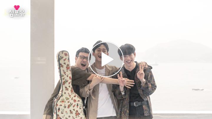 SIM 4 You - CHEN EP.13