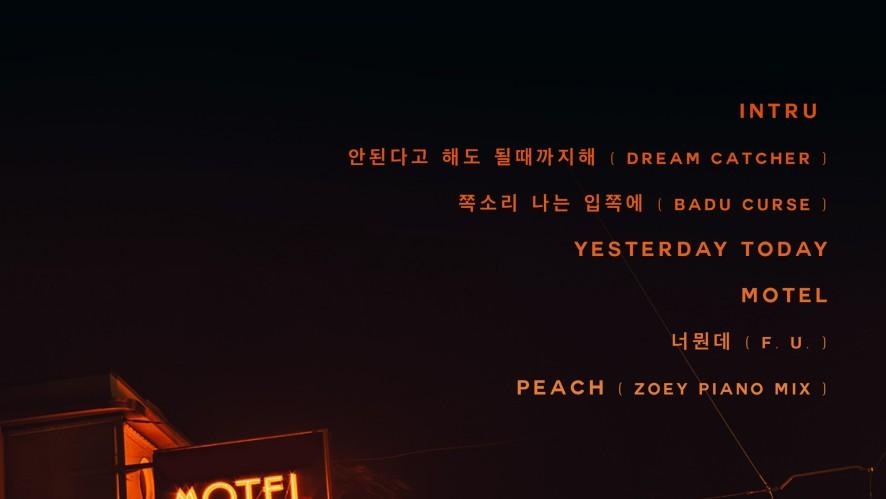 MFBTY 'Dream Catcher' D-1