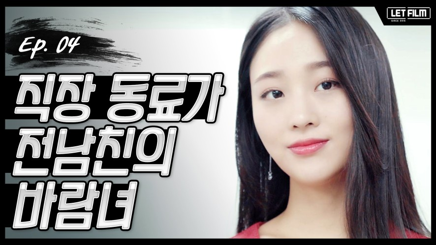 [The Price of a Life] Ep04 Her Secret That I Found Out By Chance