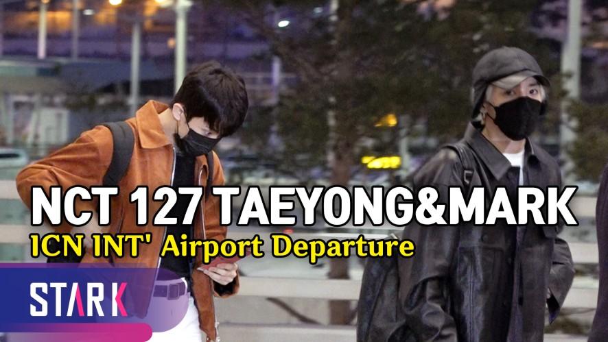 '그저 땡큐!' NCT 127 태용&마크 (NCT 127 TAEYONG&MARK, 20191108_ICN INT' Airport Departure)