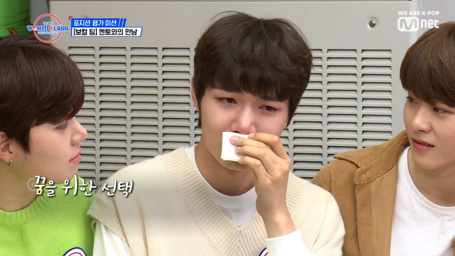 [EP06] 'His dream' Why SI JUN cried listening to the mission song