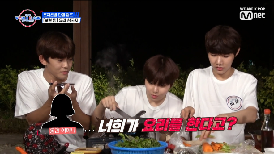 [EP06] '...Just order..' Korean team's mother chance @ competition