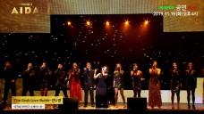 [예고] 뮤지컬 <아이다> 프레스콜 / Musical 'AIDA' Presscall Trailer