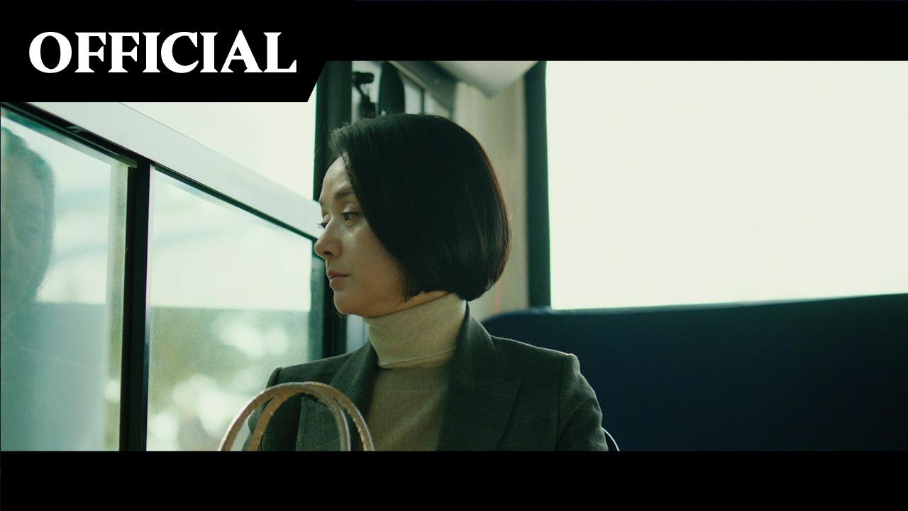 지코 (ZICO) - 남겨짐에 대해 (Feat. 다운) Official Music Video