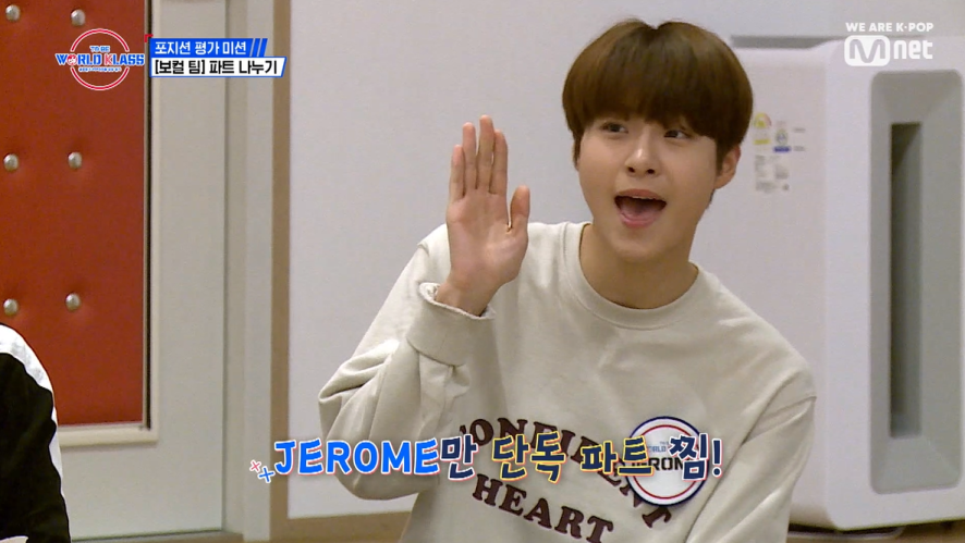 [EP06] 'You=Me' Vocal team dividing parts with a hunch(?)