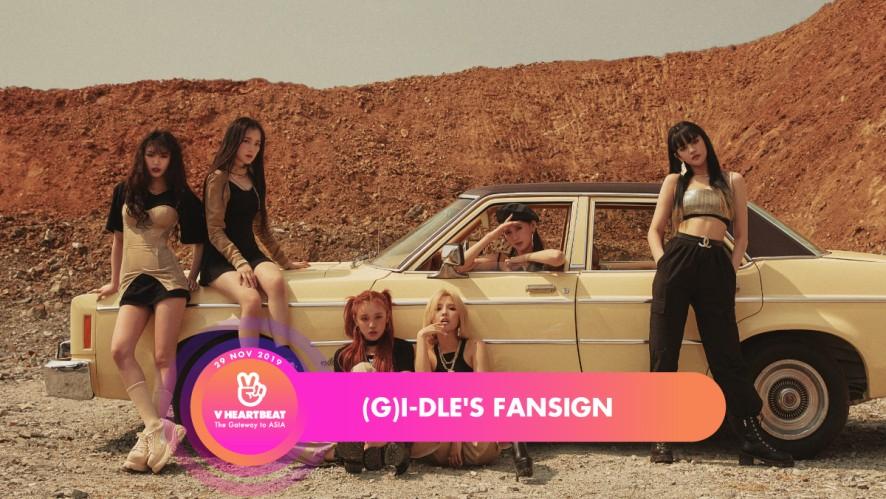 (G)I-DLE's Fansign - V HEARTBEAT LIVE NOVEMBER 2019