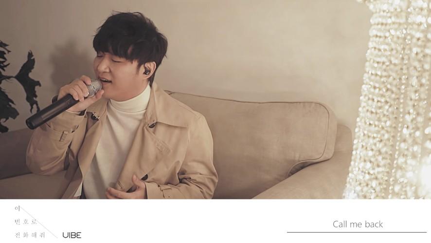 [바이브] 바이브(VIBE) '이 번호로 전화해줘' 류재현(RYU JAE HYUN) ver.