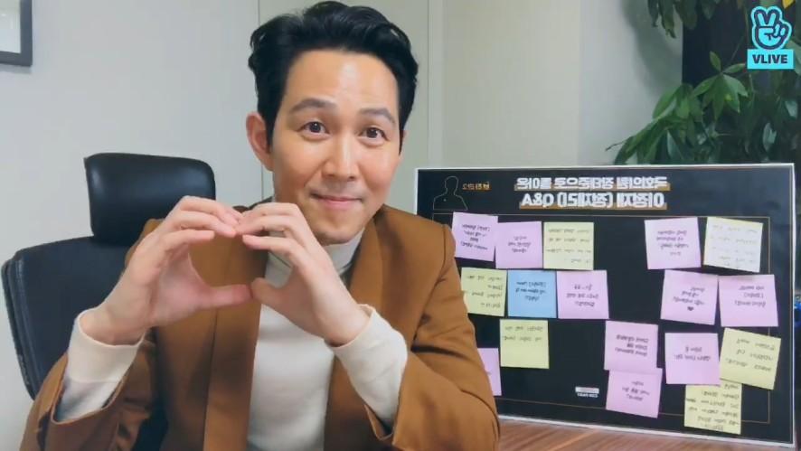 [이정재] 국회의원 장태준으로 돌아온 이정재의 V LIVE