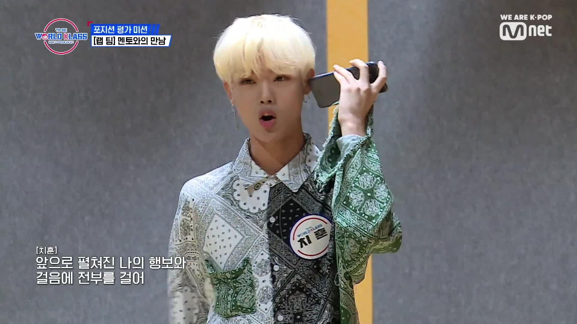 [6회] '끼 발산' 퍼포먼스 테스트 & '강렬한 한방' 랩 테스트