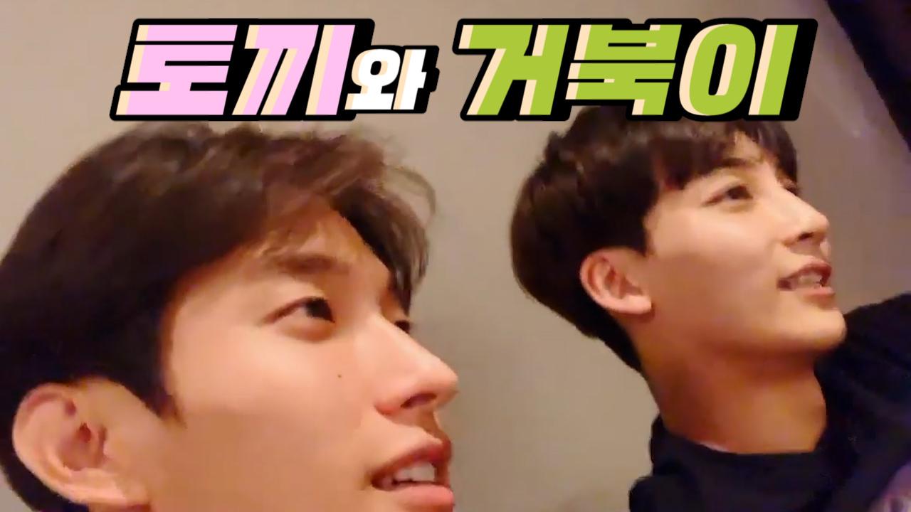 [SEVENTEEN] 냉혹한 창작동화 전문! 여기는 따뜻한 책빵입니다🍞🥛 (JEONGHAN&DK making story)