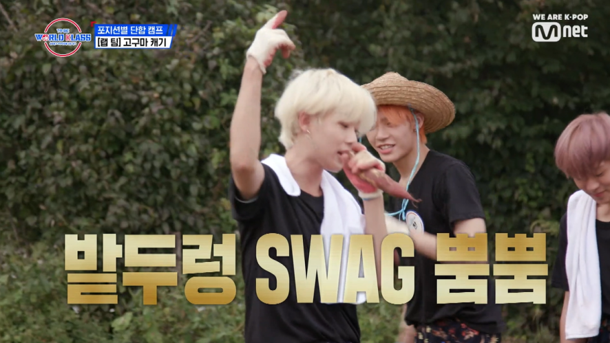 [EP06] 'Flex with sweet potatoes' Rap team digging up sweet potatoes with SWAG