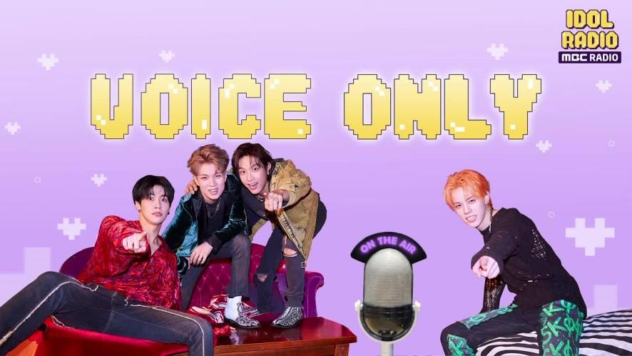 [Full]'IDOL RADIO' ep#404. 아이돌 플레이리스트 (스페셜 DJ 엔플라잉 회승 with 엔플라잉)