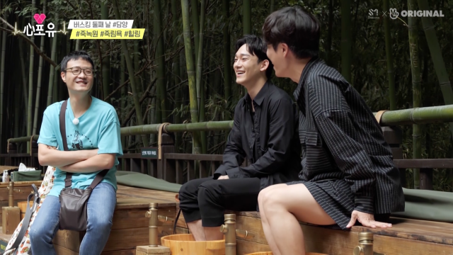 [HEART4U #CHEN] EP16 #Enjoying anions #You don't do SNS? #Searching for great songs