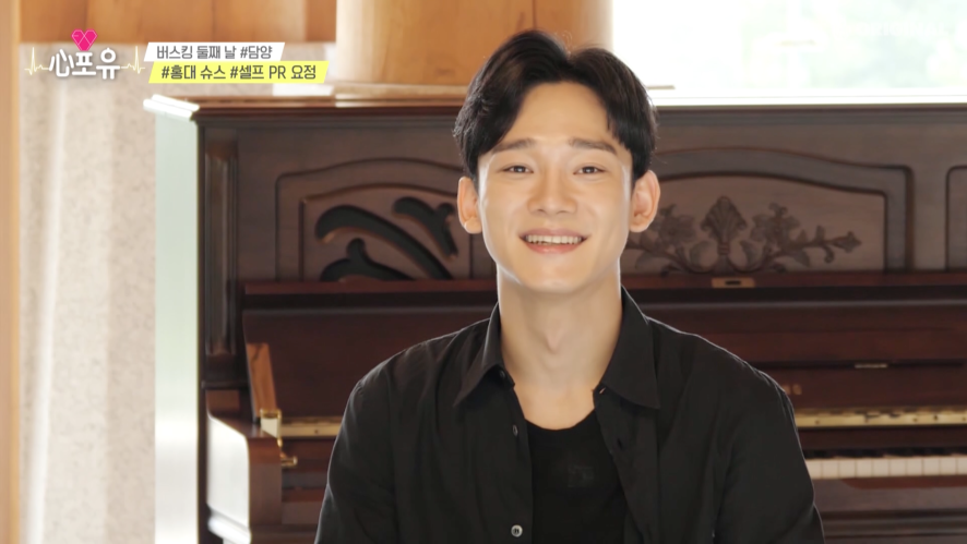 [HEART4U #CHEN] EP15 #CHEN's only weakness#What's worse? #Comments explode