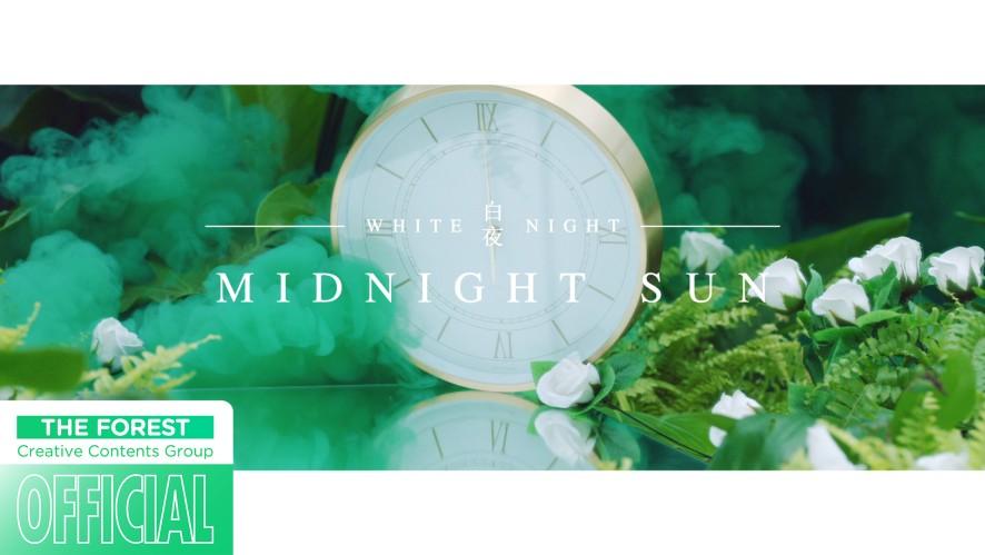 [세븐어클락(Seven O'clock)] 'Midnight Sun' Teaser