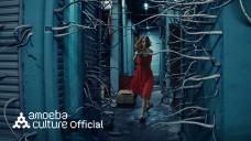 프라이머리(Primary) - 'Bad High (Feat. Jade)' M/V