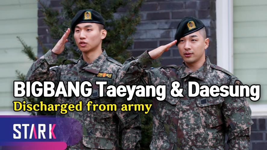 """태양&대성 동시 전역, 빅뱅 활동 질문엔 """"많은 지혜 필요"""" (BIGBANG TAEYANG&DAESUNG, Discharged from army)"""