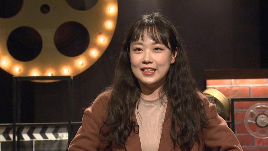 [구해줘! 감대리] 실제 회사생활 해본 배우 이민지 인터뷰