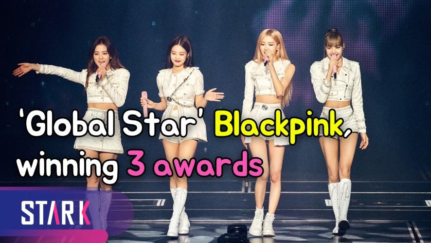 'Global Star' Blackpink, winning 3 awards ('글로벌 스타' 블랙핑크, 美 어워즈 올해의 그룹상 수상)