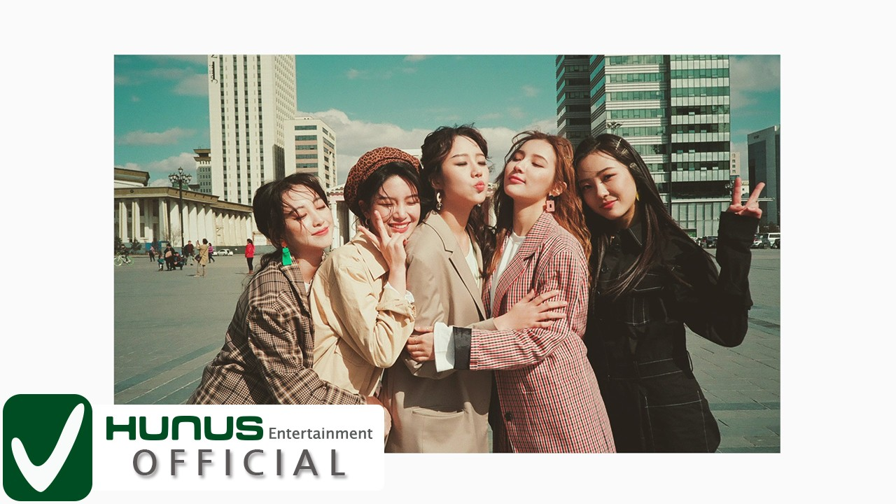 [M/V] 엘리스(ELRIS) - Digital Single '그립다(Miss U)' Official Music Video