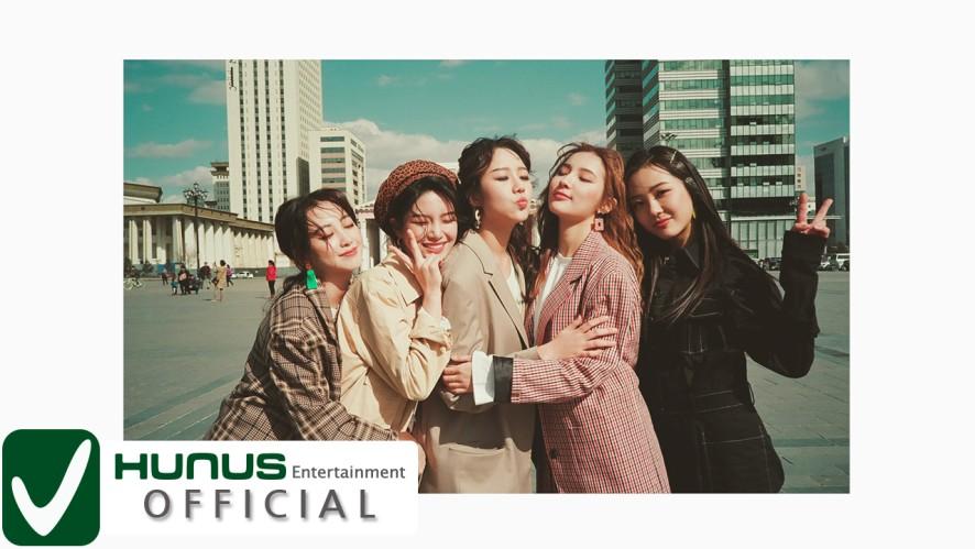 [M/V] 엘리스(ELRIS) - Digital Single '그립다(Miss U)' Official Music Video
