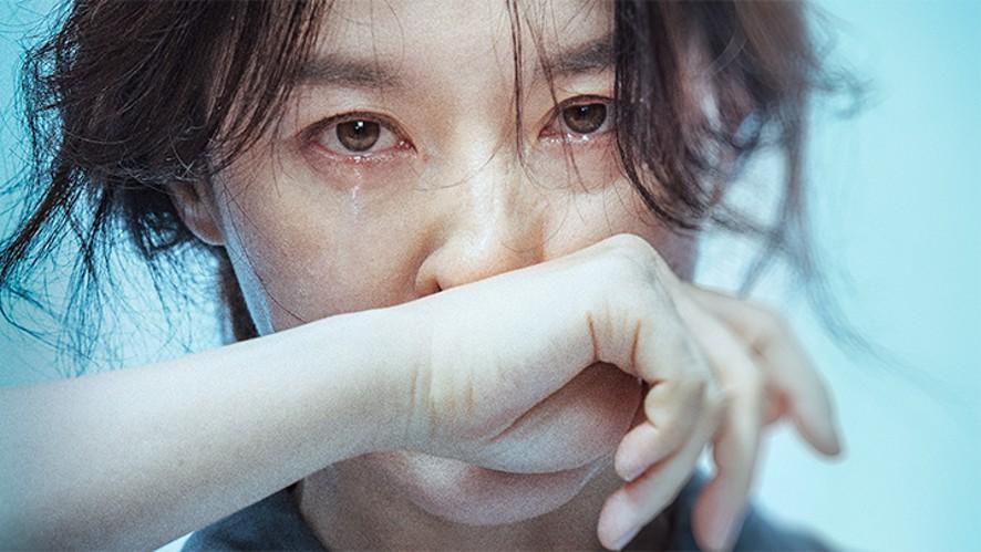 [Full][배우What수다][이영애]