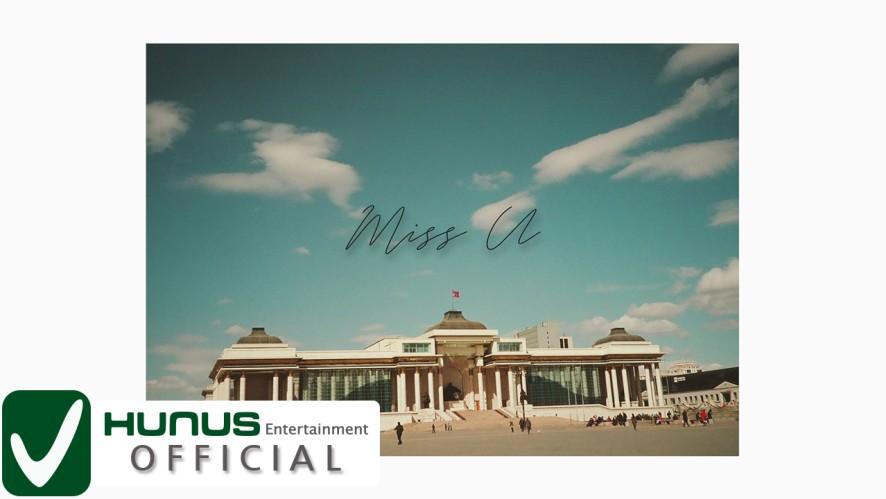 엘리스(ELRIS) - Digital Single '그립다(Miss U)' Music Video Teaser