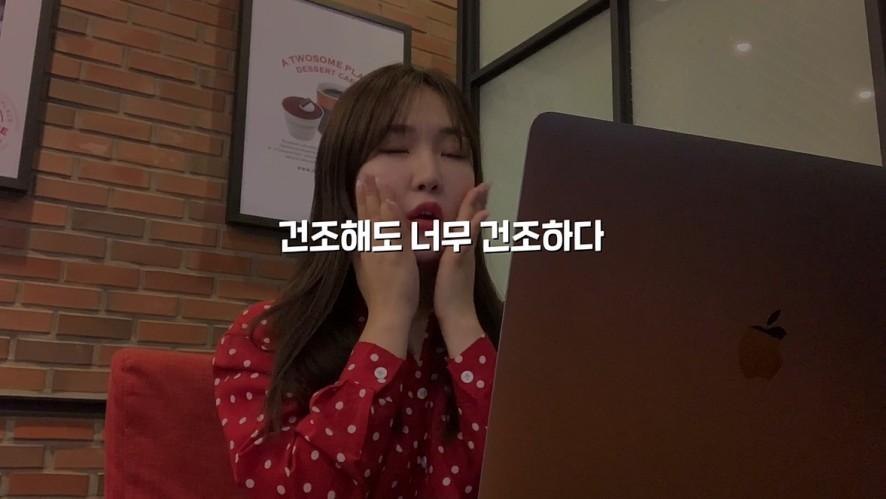 [뷰스타마켓] 환절기, 수분크림 유목민을 위한 특급 솔루션 (Feat. 뷰스타 미서)