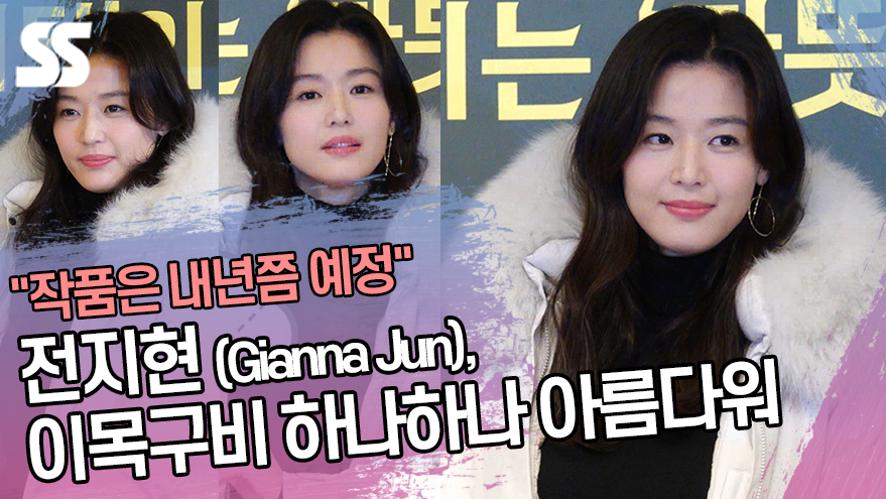 전지현(Gianna Jun), 이목구비 하나하나 아름다워 (네파 포토월)