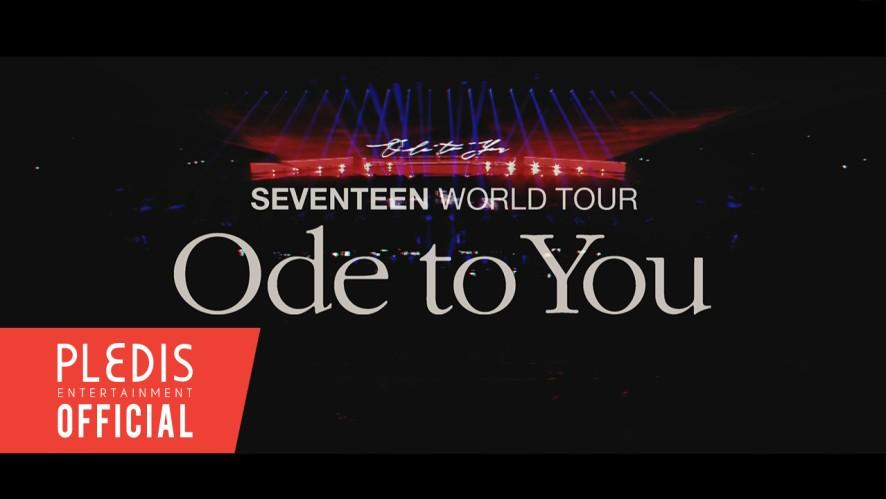 SEVENTEEN WORLD TOUR 'ODE TO YOU' SPOT