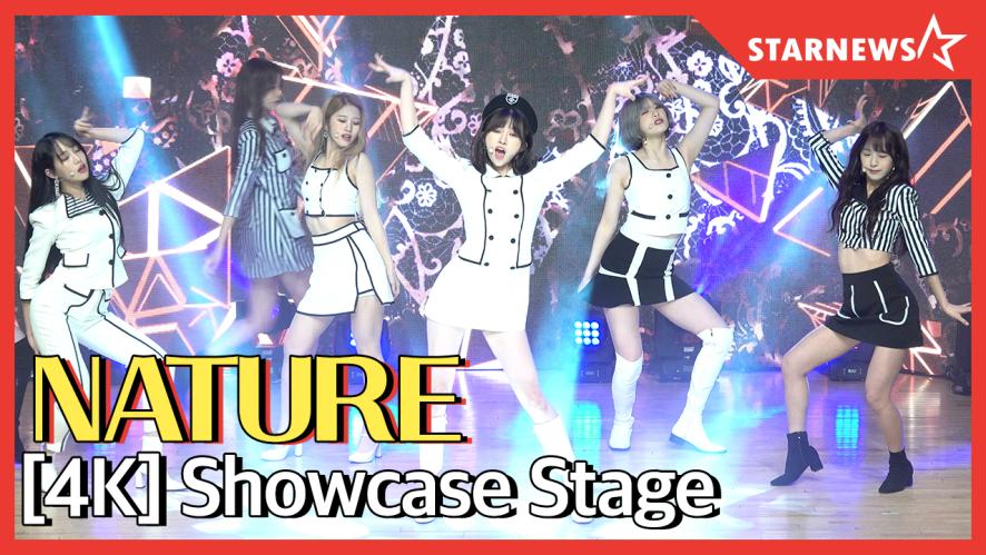 ★네이처_OOPSIE (My Bad) l Showcase Stage★