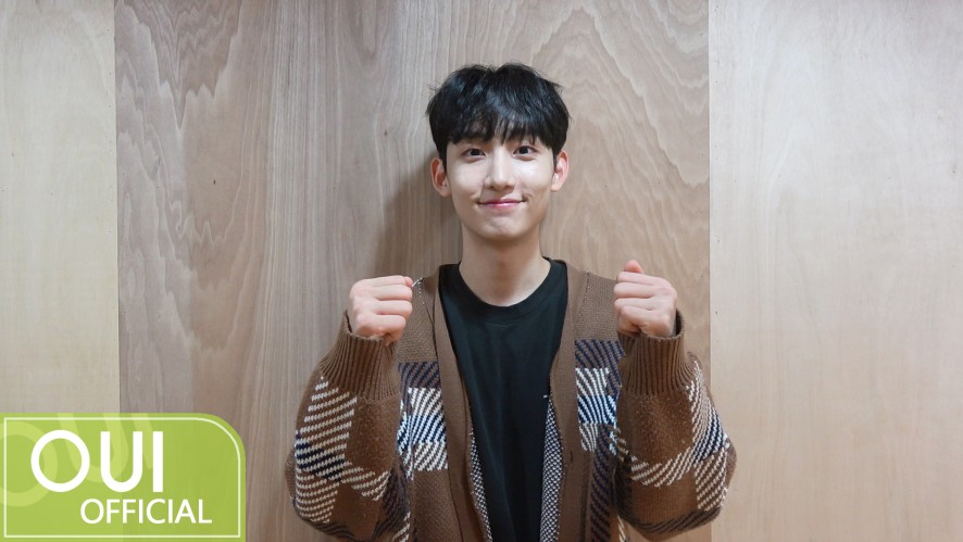 조성욱(JO SUNG WOOK) - 2020학년도 수능 응원 메시지