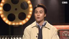 [구해줘! 감대리] 성실한 소사원 연기하는  배우 소준성 인터뷰