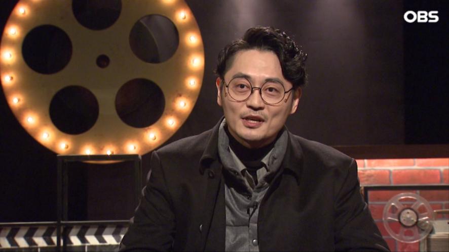 [구해줘! 감대리] 식물을 사랑하는 원칙주의자 연기하는 배우 홍승균 인터뷰