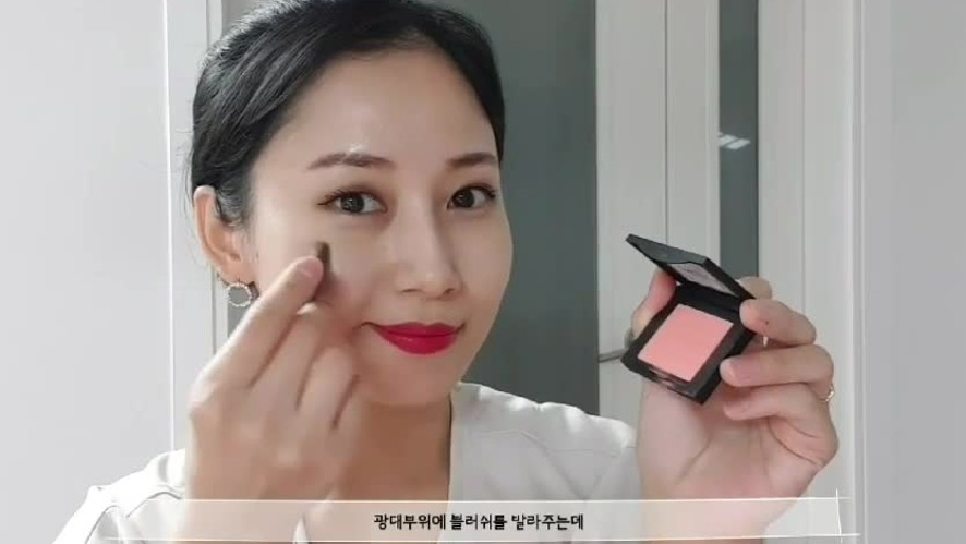 [1 Min Tip] How to Apply Blush