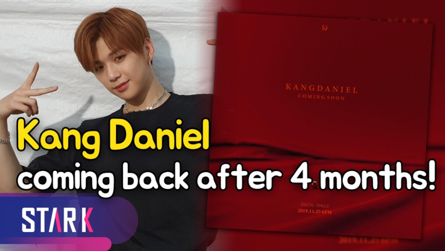 Kang Daniel coming back after 4 months!(4개월만에 돌아오는 강다니엘)
