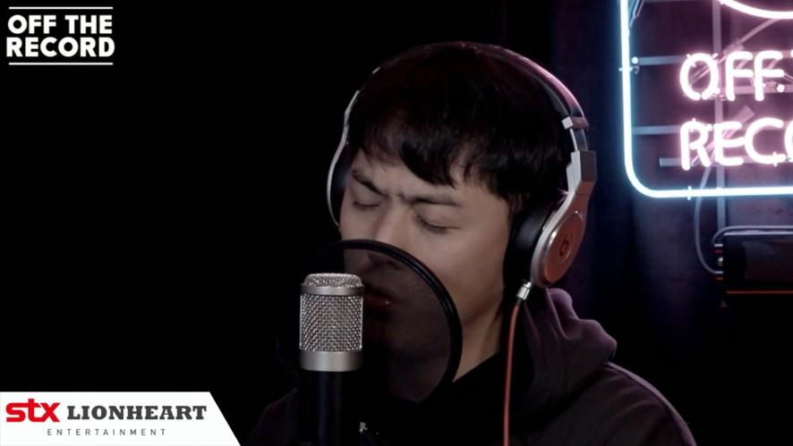 [김용진] '보좌관2' OST 'The End' SPECIAL LIVE