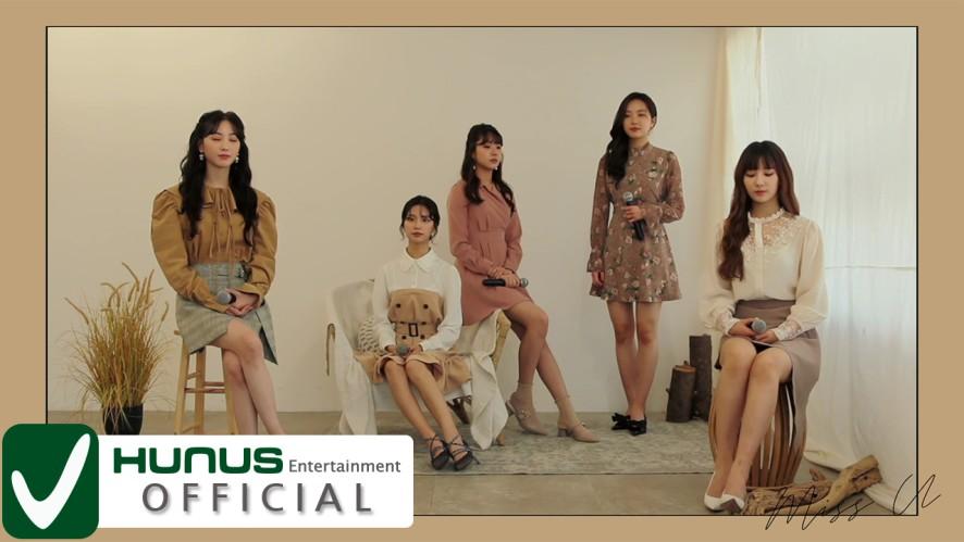 [Special] 엘리스(ELRIS) - Digital Single '그립다(Miss U)' Live Video