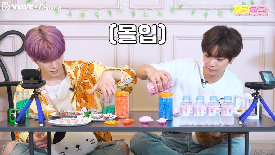"[ⓓxV] ""JRTYLOG ④""  (JR : TAEYONG)"