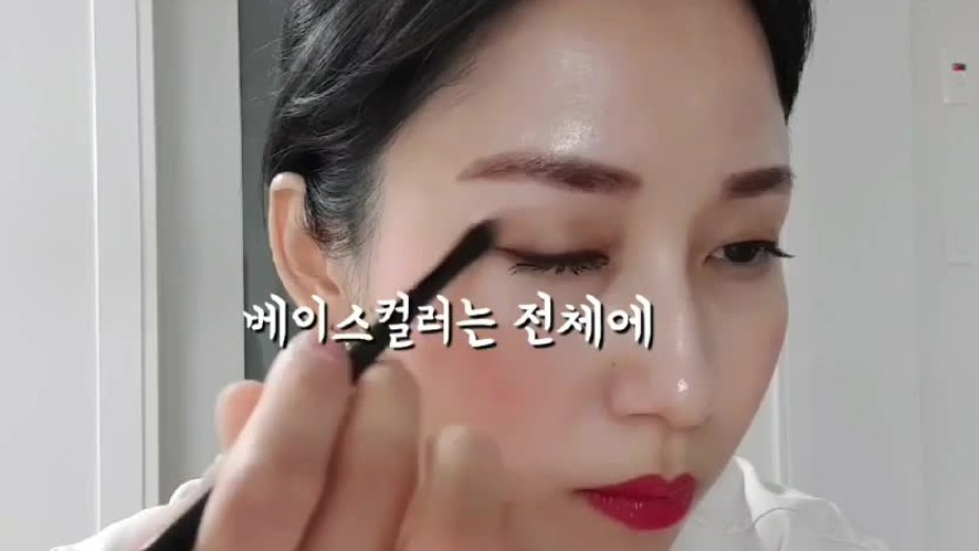 [1 Min Tip] How to Apply Eye Shadow
