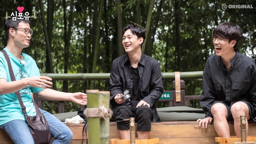 [Heart 4 U #CHEN] EP20 #173cm #Jongdae's busking #Gwangju #Cricket sounds