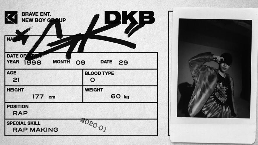 다크비(DKB) - Individual Film #05 GK(지케이)