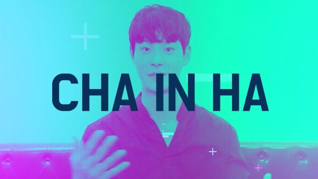 CHA IN HA 차인하 - '신인수다' EP.02